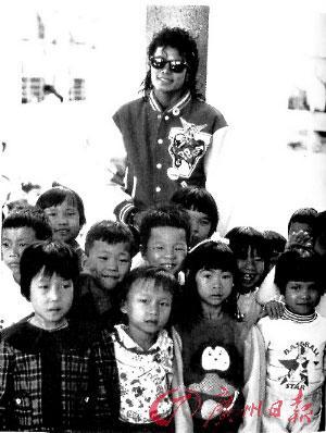 在迈克尔・杰克逊的自传中,刊发了1987年他在中国与广东中山的小朋友的合影。年轻的歌王与村里十多个可爱的小孩子一起,无拘无束,仿佛就是一个孩子王。